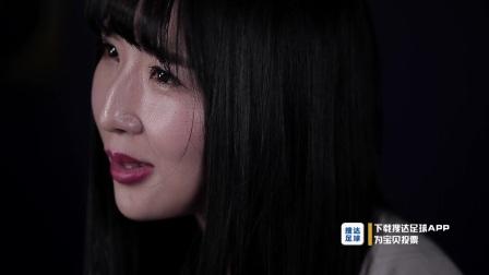 西布朗足球宝贝—赵娟