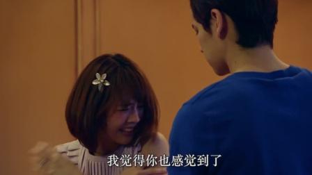 【泰剧】宫Princess Hours OST.这就是爱情(Tao&Pattie) 【泰语中字】