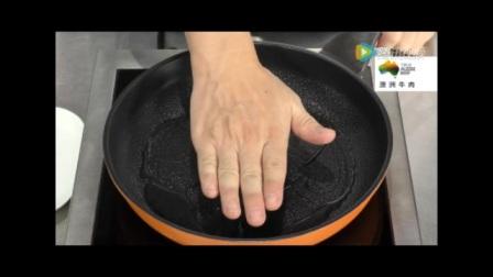 如何用煎锅煎好澳洲牛排
