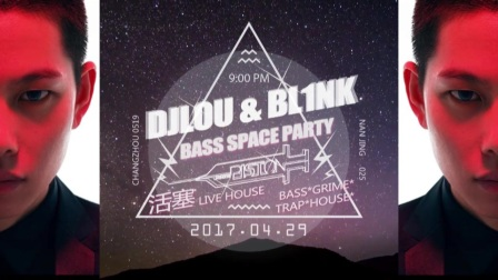 DJLOU & BL1NK - 429 活塞 BASS SPACE