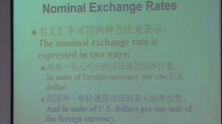 41 清华大学钱颖一教授经济学原理