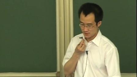 42 清华大学钱颖一教授经济学原理