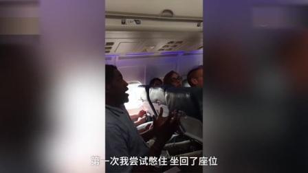 达美航空航班延误,乘客如厕后被赶下飞机