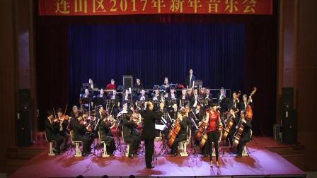2017连山区新年音乐会-九儿