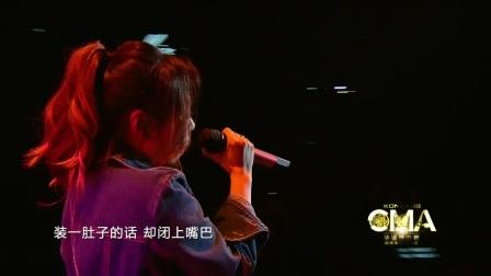顺流而下 & 心电感应808 - 全球华语榜中榜颁奖典礼 17 04 20 - 张靓颖