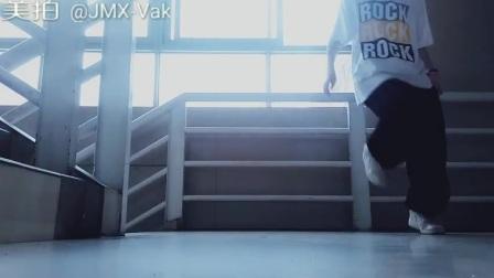 【JMX‖R.C】Cwalk-so good -VAK2016.4.18老视频