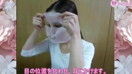 masquerade me!シリコーンマスク+サティスファイング モイスチャーセラム by fresca staff 通信