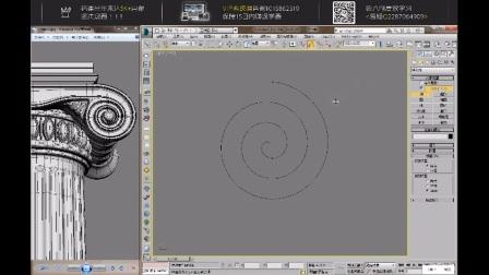 3DMAX室内设计灯光教程之欧式风格罗马柱高精度建模