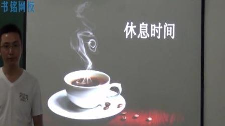 重庆物业管理培训第一次课