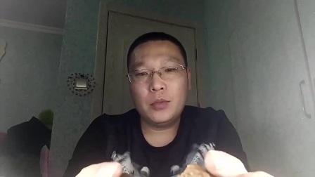 新入手的文玩核桃到底该如何盘玩!纯干货!!.mp4