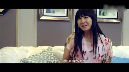 李老师去给小明做家访 小明却用脱毛膏给李老师洗桃吃