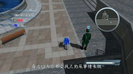 喷神JAMES系列:刺猬索尼克2006 (Xbox 360) 【EP145】