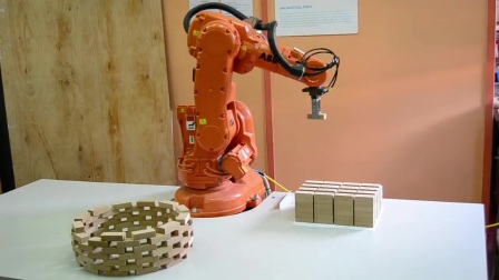 Robot Brick Layer