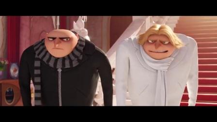 小黄人最新预告片!惊现格鲁双胞胎兄弟