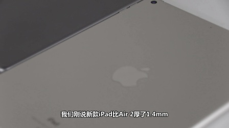 【只是一台iPad】2017新款iPad vs iPad Air2对比简评