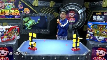 猪猪侠超星锁玩家训练营1VA0.mp4_高清