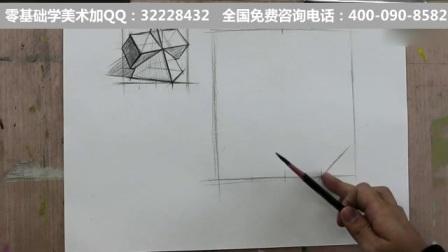 静物素描教程几何体画法_静物素描入门视频_基础素描教学美芬素描