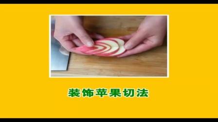 水果生日蛋糕裱花视频 生日蛋糕裱花艺术