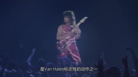 [过载字幕组]史诗级的金属吉他技巧纪录片(一)—— Eddie Van Halen和Randy Rhoads之争