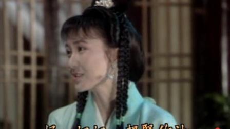 模仿 新白娘子传奇 法术特效  施法星月剑