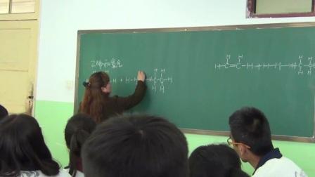 兰州新区永登县第五中学人教版高中化學第二节第一课乙烯马兰香授课视频