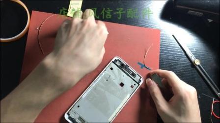 tb店铺:风信子配件 vivo 步步高y55拆机视频 y55a拆机更换屏幕教程