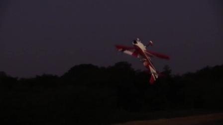 Jase Dussia Evening Flight in Brazil