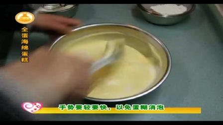 如何做蛋糕 戚风蛋糕卷 可爱蛋糕