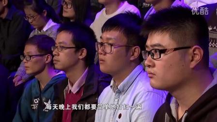 中国好青年-我的爸爸妈妈们(余美芳)