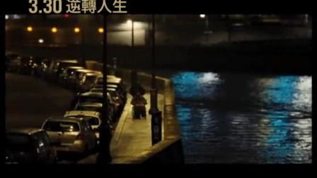 《触不可及》(中文字幕) 在线观看