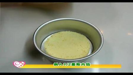 香蕉蛋糕做法视频_香芒芝士蛋糕怎么做_新法戚风蛋糕