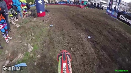 King of the Hill 2017 Prologue - Onboard  Teodor Kabakchiev