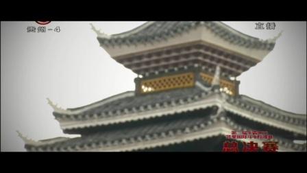 【雷山牛王影视】2017年凯里华恺五一斗牛比赛重量级总决赛