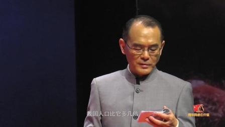 青年网络公开课_刘仰-中国梦与中国自信