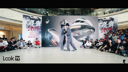 战舞 2017 嘉宾表演《博物馆奇妙夜》