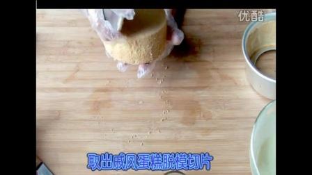裱花手法_上海烘焙实体店__烘焙网食谱大全__广州华美烘焙学校_烘焙视频教程