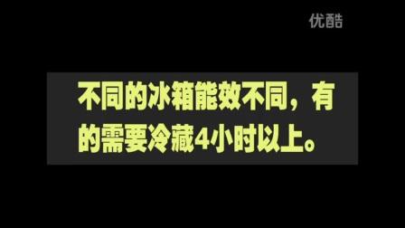 裱花手法_烘焙专业__优雅烘焙视频66__泉州烘焙原料_烘焙培训