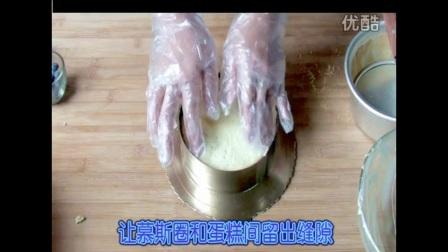 烘焙学徒多长时间成手_文怡烘焙博客上海烘焙实体店中国人才烘焙网_君之烘焙日记