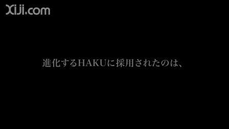 Shiseido 资生堂 HAKU 3D 祛斑美白精华液 45g 抑制黑色素/淡化色斑
