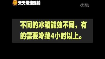 _烘焙用品__金陵烘焙学院__广州烘焙培训班_烘焙裱花
