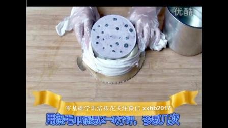 裱花抹胚_趣味烘焙教学__烘焙蛋糕视频电烤箱烘焙食谱_烘焙教学视频