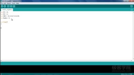 一个驱动1602显示屏的简单示例LCD的基础技术1602字符液晶的使用极客学院
