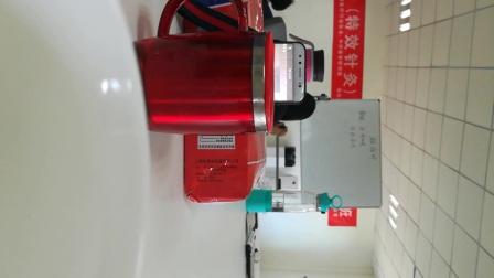 梁胜民老师独针视频48 蒋老师13321155323(微信)