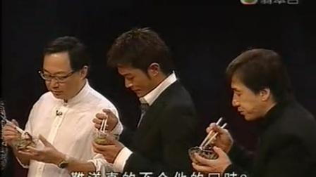 20060803宝贝计划香港宣传之郑裕玲电视节目录影媒体探班