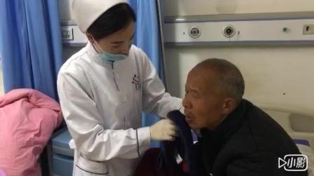 息县人民医院神经内科宣传电影《感恩》