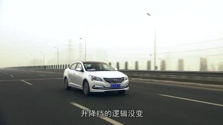 爱卡汽车_太平洋汽车网_专属中国市场 原创试驾北京现代名图_试乘_试驾_汽车资讯kn0