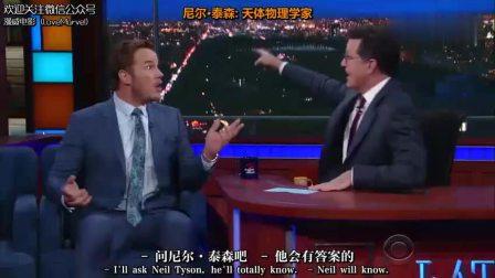"""""""星爵""""宣传新电影, 搞笑解释为啥中国要叫做《银河护卫队》"""