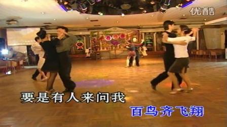 交谊舞歌伴舞 中四:大头皮鞋+草原上升起不落的太阳+蒙古人