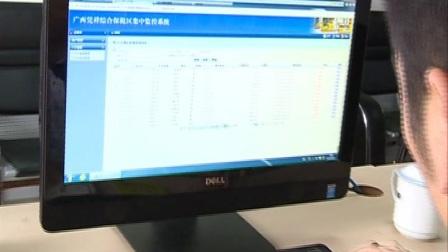 广西凭祥综合保税区荣获广西首批示范物流园区