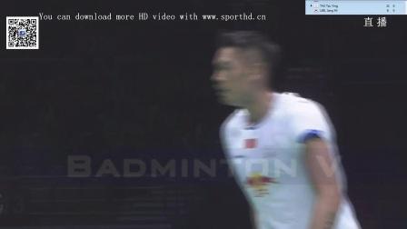 2017亚洲羽毛球锦标赛 李宗伟 VS 林丹 [Full HD 1080p]